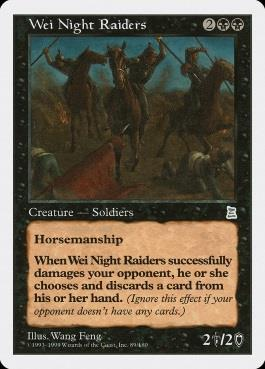 Wei Night Raiders